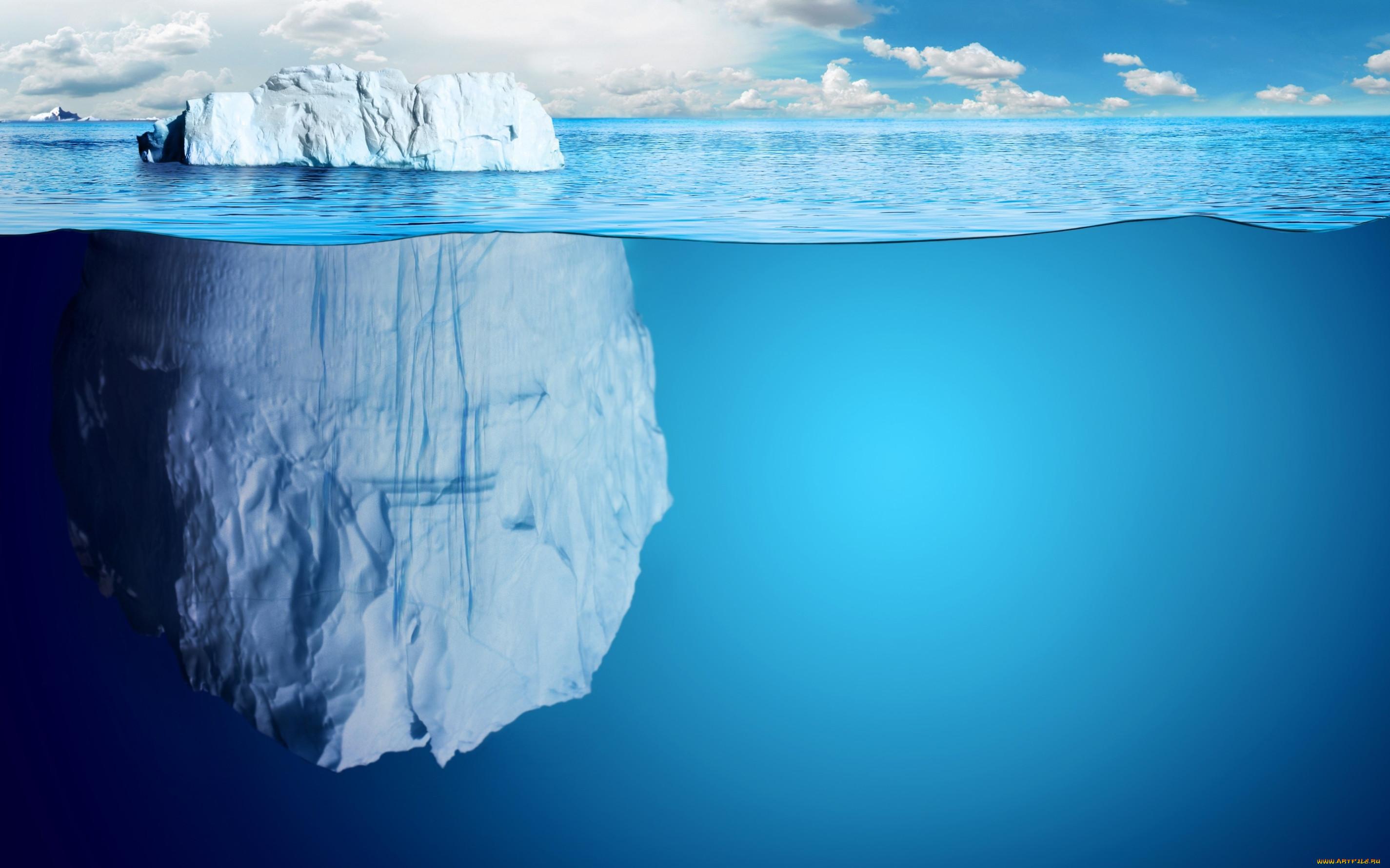 фото айсберг под водой здоровья счастья любимых